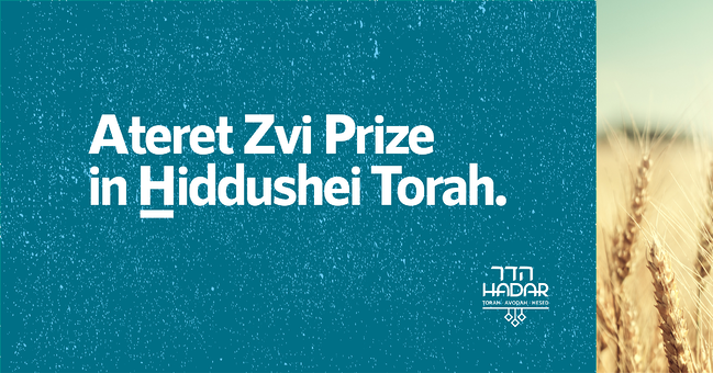 Ateret Zvi Prize-2